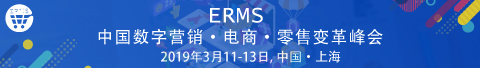 /Public/upload/m_ERMS 国际峰会
